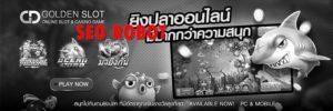 Awal Mula Perkembangan Casino Judi Online Di Indonesia